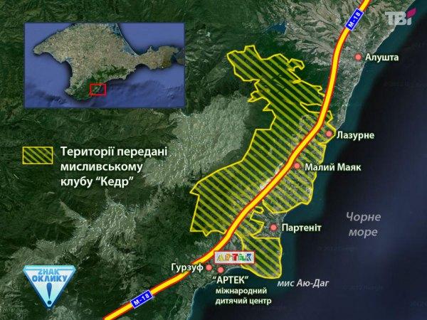 Охотники Януковича вернут Крыму 9 тысяч гектаров охотугодий в Алуште, фото-1