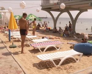 """Пляж """"Фемиды"""""""