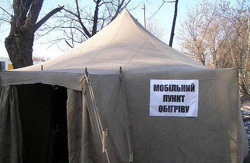 В Керчи начали работу пункты обогрева людей, пребывающих в трудных жизненных условиях.