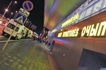 Международный аэропорт в Казани Фото: Михаил Соколов / Коммерсантъ