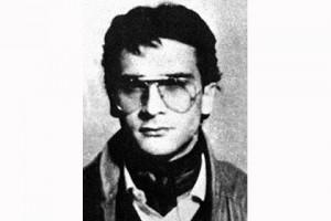 Маттео Мессина Денаро