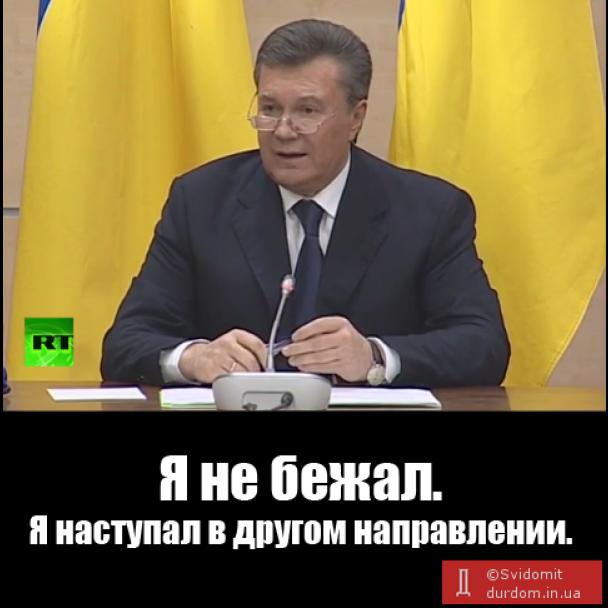 Янукович с 28 ноября официально является подозреваемым, - Сарган - Цензор.НЕТ 4708