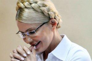 Юлия Тимошенко 3oko.net