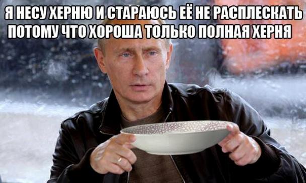Яркое свидетельство того, что Украина становится субъектом, реальным игроком на международной арене, - Гопко об отставке Аграмунта - Цензор.НЕТ 7250