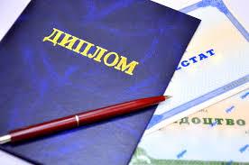 Новые дипломы крымских вузов будут недействительными в Украине и  Новые дипломы крымских вузов будут недействительными в Украине и Европе