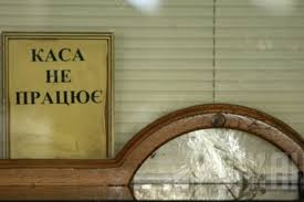 Кабмин разрабатывает спецразрешения для въезда в Крым из Украины, - Госпогранслужба - Цензор.НЕТ 6457