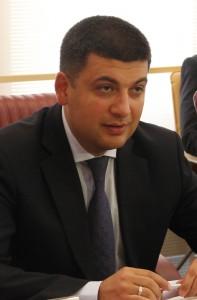 Volodymyr_Groisman