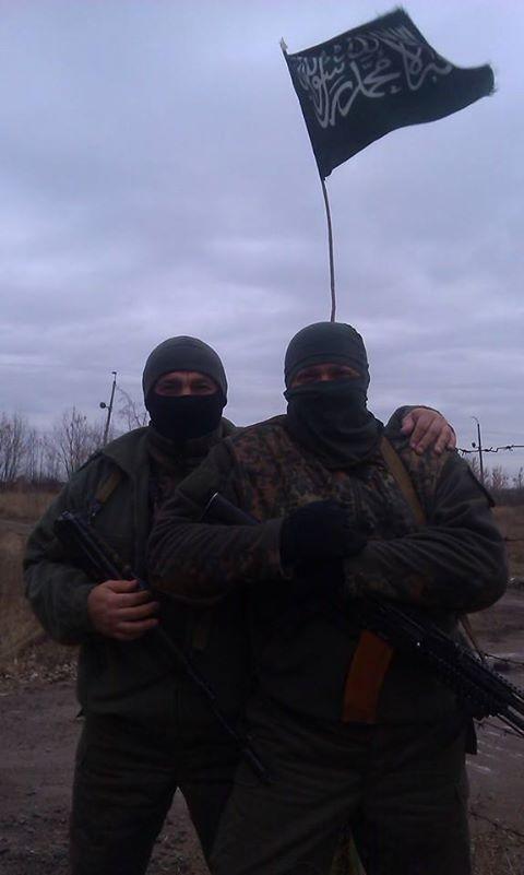 батальон крым