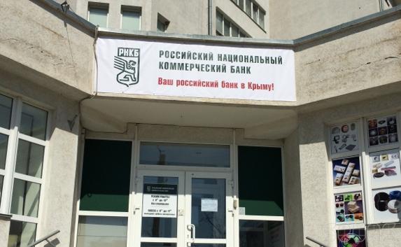 1403099325_bank