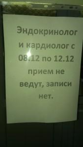 IMAG1098-1-169x300