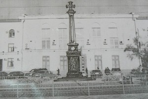 Эскиз памятника крымским ополченцам. Фото: Елена Гусакова/РГ