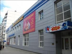yabloko-simf