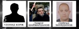 Пропавшие активисты