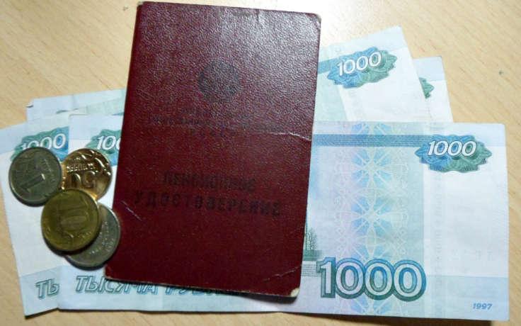 Минимальная пенсия для москвича