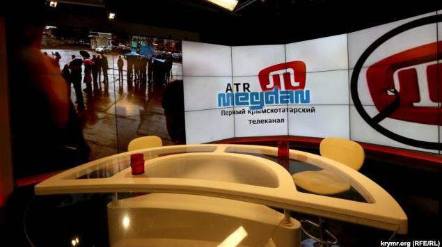 Украина просит поддержать ATR. КрымФАН.