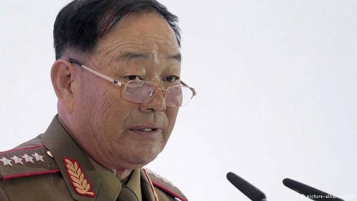 Хён Ён Чхоль