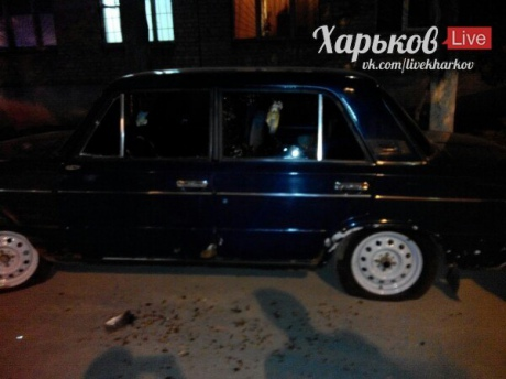 04920f5-kharkiv-rizanyna