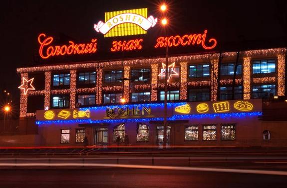 Президент Украинского государства Петр Порошенко отдаст корпорацию «Рошен»  ...