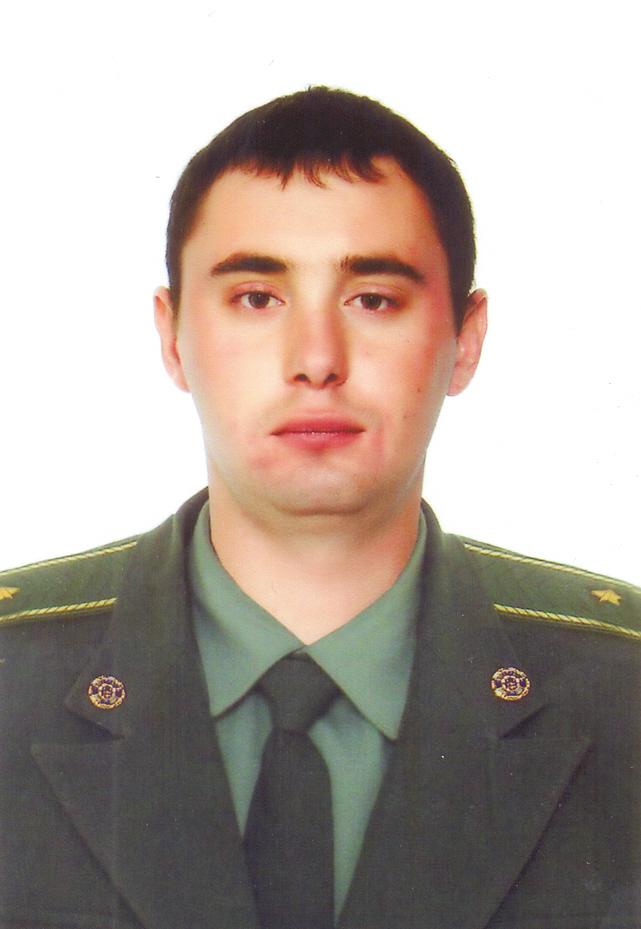 Денис Алунин