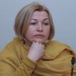 iryna_gerashenko