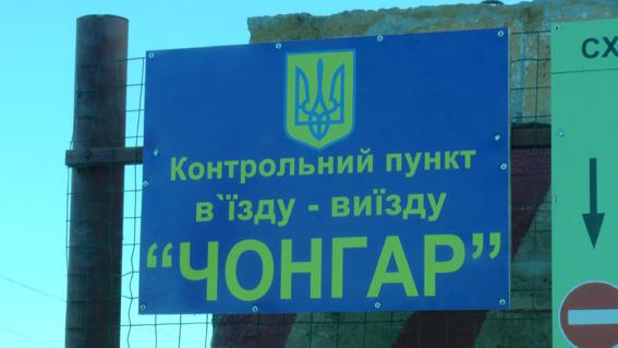 kpvv_chongar