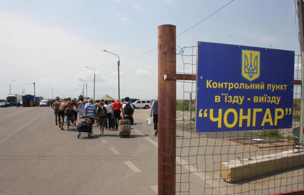 Фото: сайт Госпогранслужбы Украины