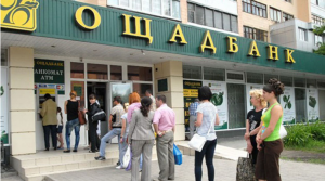 oshadbank_simferopol