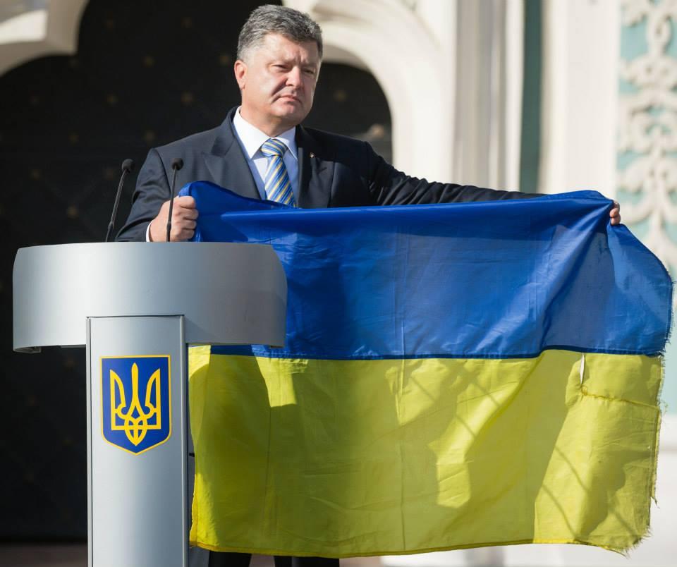 Порошенко: «Мы похоронили проект «Новороссия»