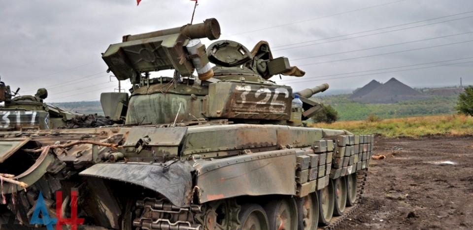 Фото: «Донецкое агентство новостей»