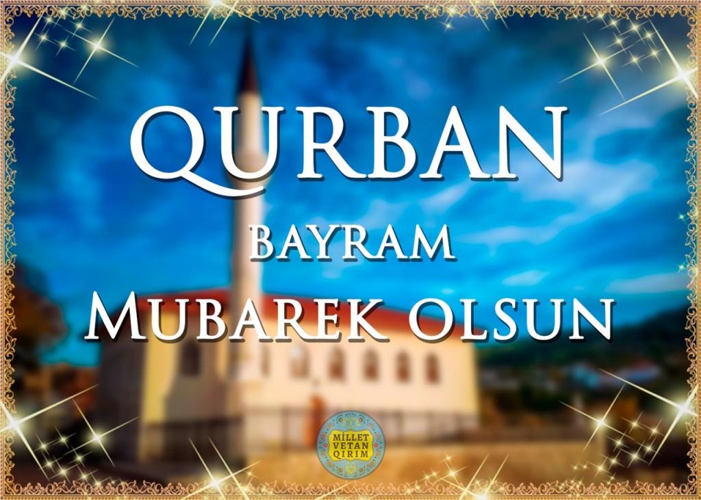 Поздравление с курбан-байрам на турецком с переводом