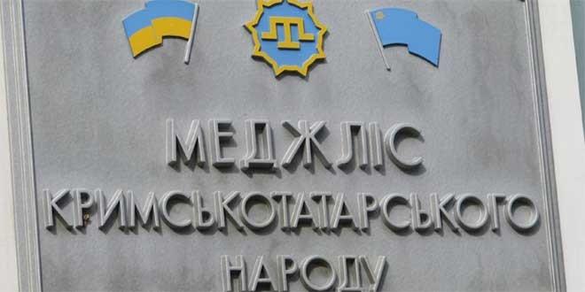 Суд ООН просят обязать столицуРФ  отменить запрет Меджлиса