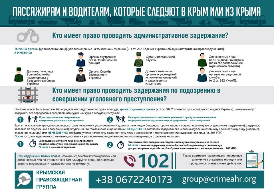 12036763_1647467892179427_4387909942667733601_n