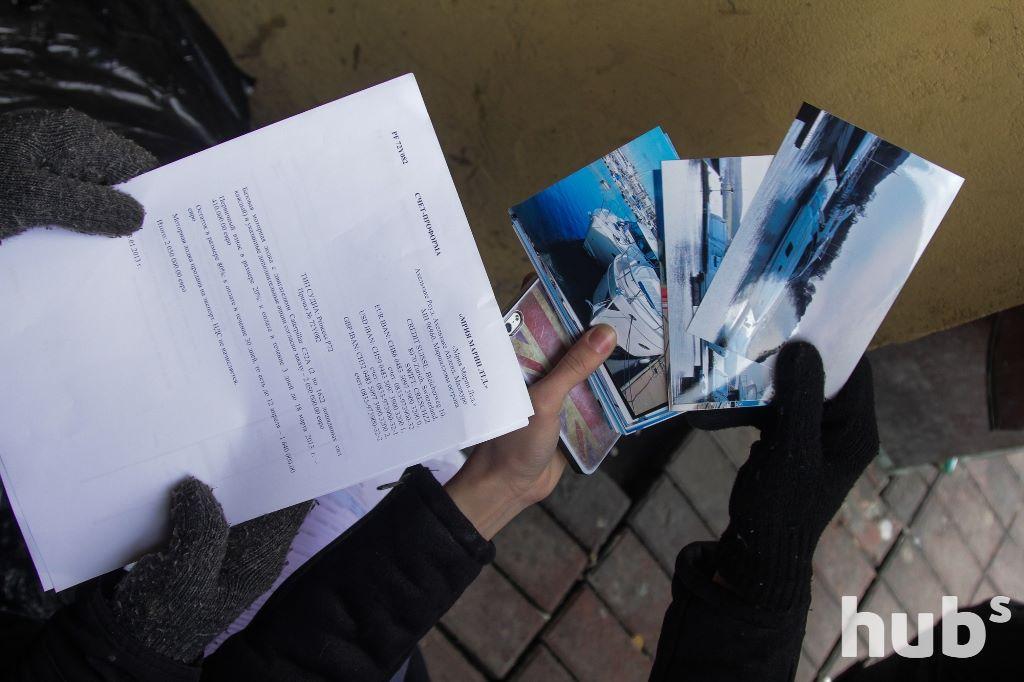 Накладная на яхту Курченко. Фото: hubs.com.ua