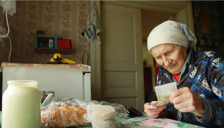 Льготы пенсионеру в санкт-петербурге