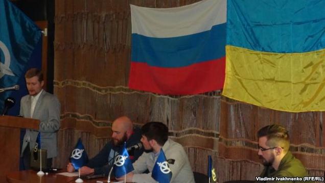 """Учредительный съезд """"Русского центра"""" в Киеве. Фото: svoboda.org"""