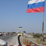Админграница с оккупированным Крымом Фото: ria.ru