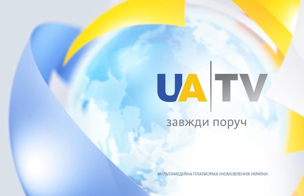 UATV начал вещание накрымскотатарском языке заграницу и в захваченный Крым