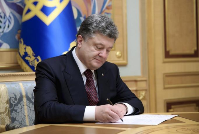 Официально: Порошенко подписал госбюджет Украины с дефицитом 3,7% ВВП