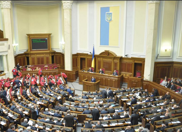 Фото: vru.gov.ua