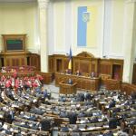 verxovnaya_rada_ukrainy