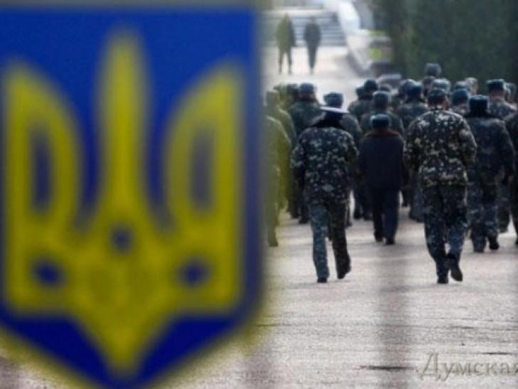 Вгосударстве Украина разыскивают 4266 дезертиров изКрыма