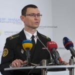 Спикер Генштаба ВС Украины Владислав Селезнев