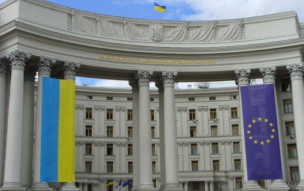 mid_ukrainy_zdanie
