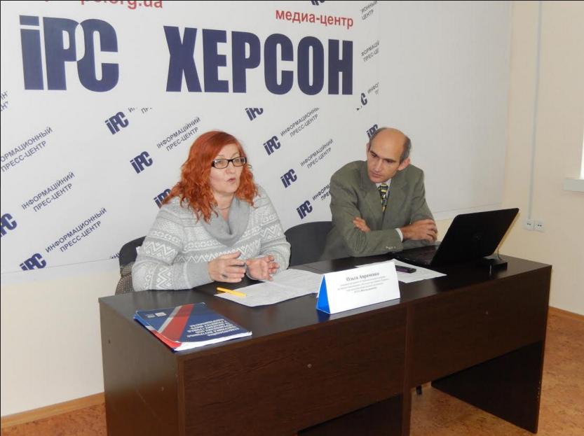 Ольга Авраменко (слева).