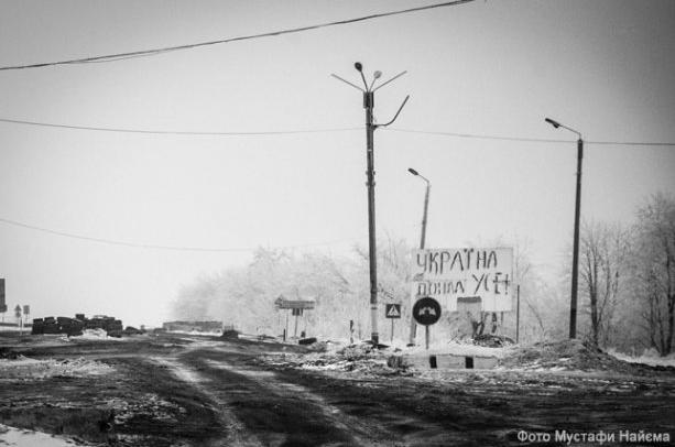 ukraina_ponad_use