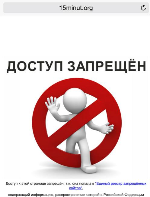 c4ce3cc8f079 Роскомнадзор заблокировал еще один украинский сайт о Крыме - Центр ...