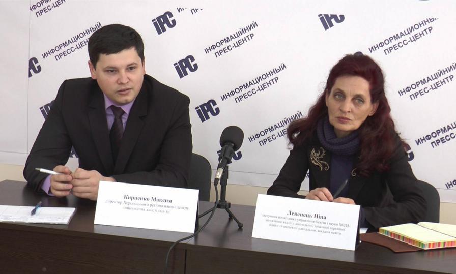Максим Кирпенко (слева)