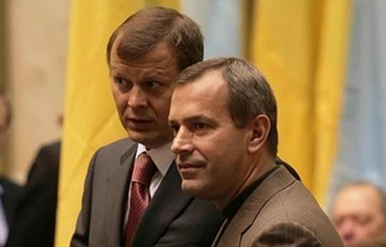Сергей и Андрей Клюевы. Фото: uainfo.org