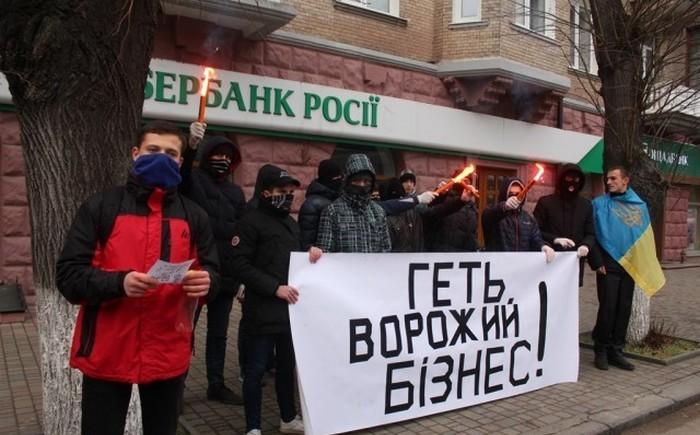 Акція протесту у Луцку фото lviv.depo.ua