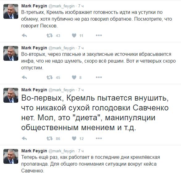 Юрист пояснил манипуляции Кремля путем пропаганды— Освобождение Савченко